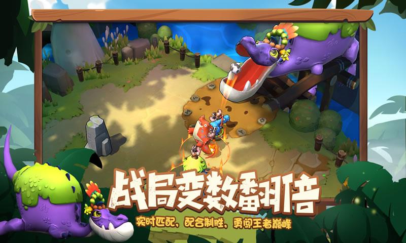 代号:Rider游戏截图