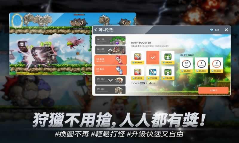 【内容摘要】《冒险岛M》是由韩国Nexon开发的超人气横版动作手游,游戏完美延续Q萌画面、丰富剧情、海量Avatar、多样玩法等经典特色。同时,《冒险岛手游》提供了全新的剧情、虚拟键盘和操纵杆两种操作模式、先进的即时网络组队功能;对公会、社交、养成等个性玩法进行全面优化,传承12年经典,回归冒险初心!