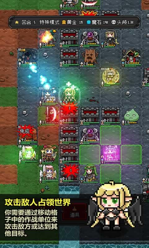 恶魔守护者2游戏截图