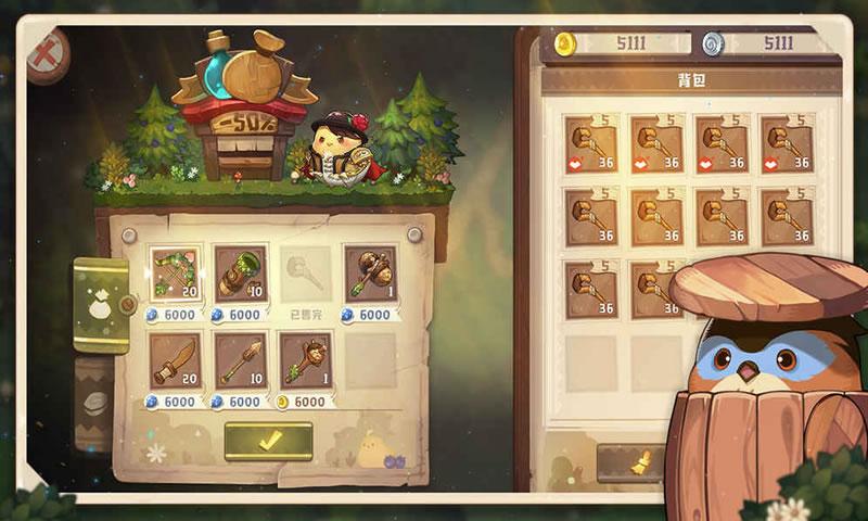 咔叽探险队游戏截图