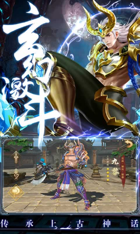 情剑奇缘游戏截图