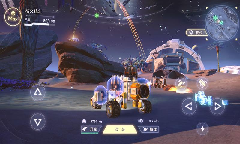 无限战车游戏截图