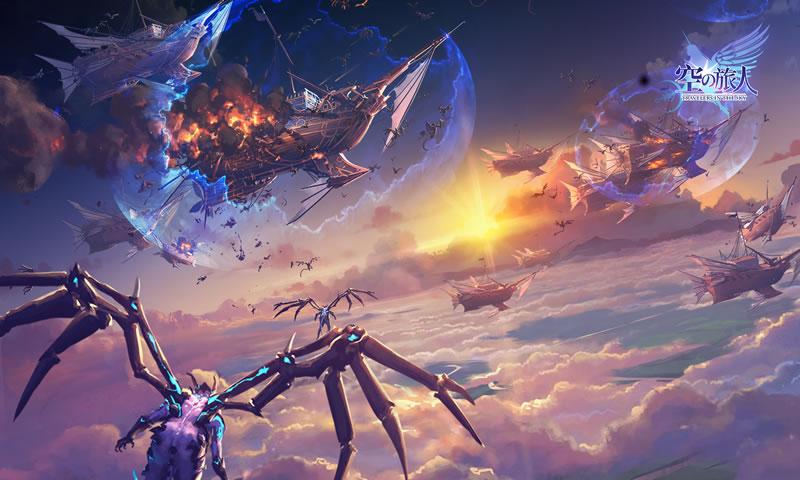 空之旅人游戏截图