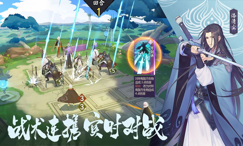 仙剑奇侠传九野游戏截图