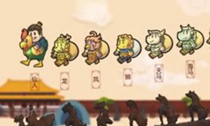 故宫:小小宫匠游戏截图