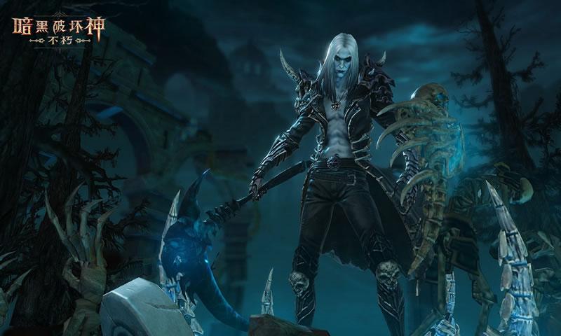 暗黑破坏神游戏截图