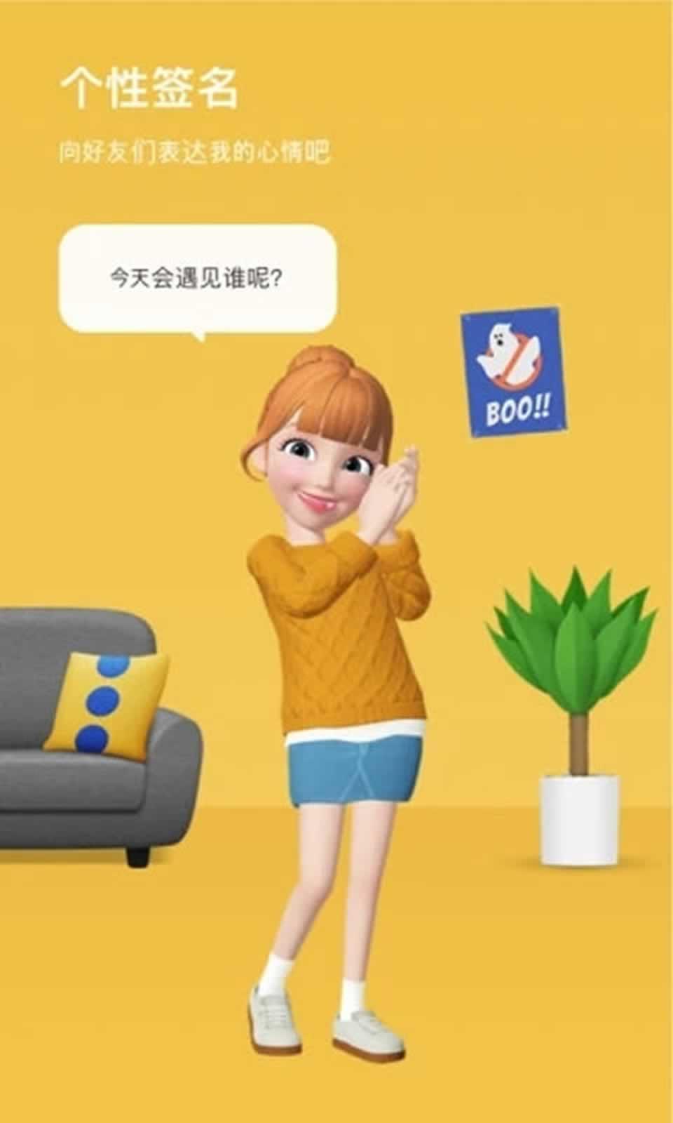 崽崽ZEPETO(中文版)