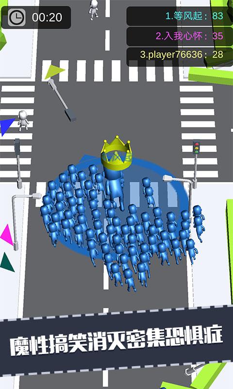 拥挤战争(拥挤城市)