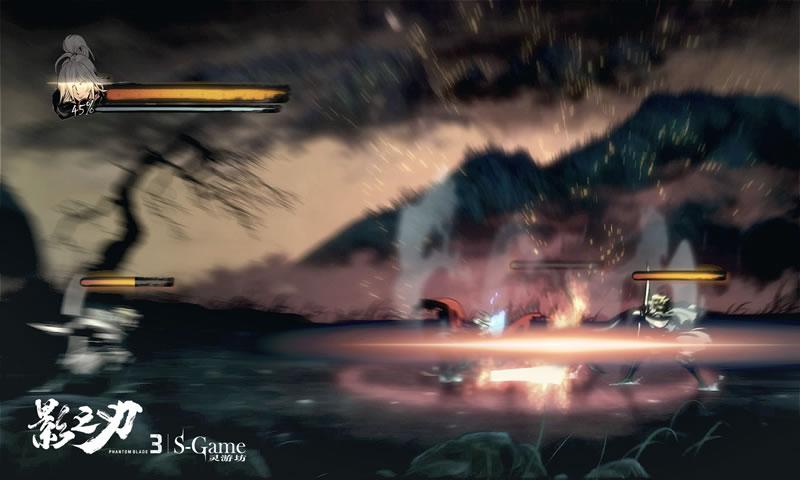 影之刃3游戏截图