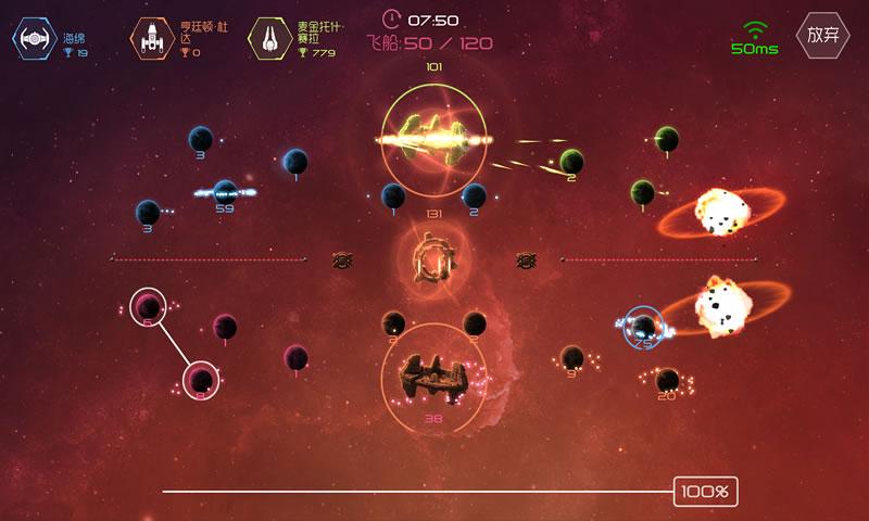 SolarMax3游戏截图