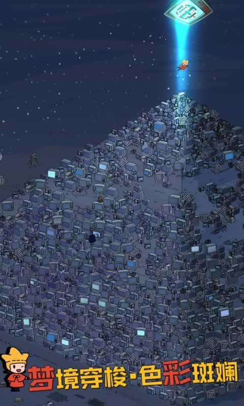 梦境侦探游戏截图