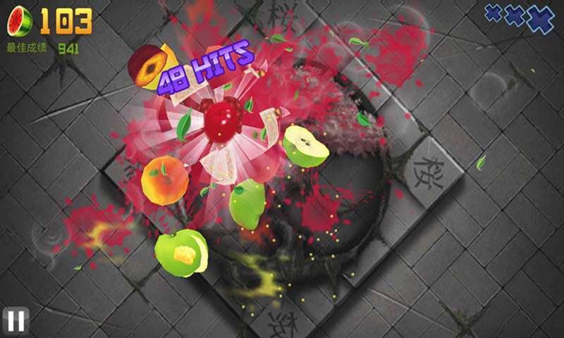 水果忍者(2019狂欢版)