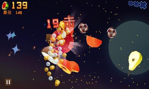 水果忍者(2020免费版)