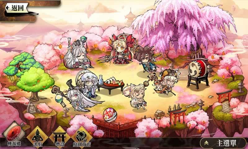 幻想神姬游戏截图