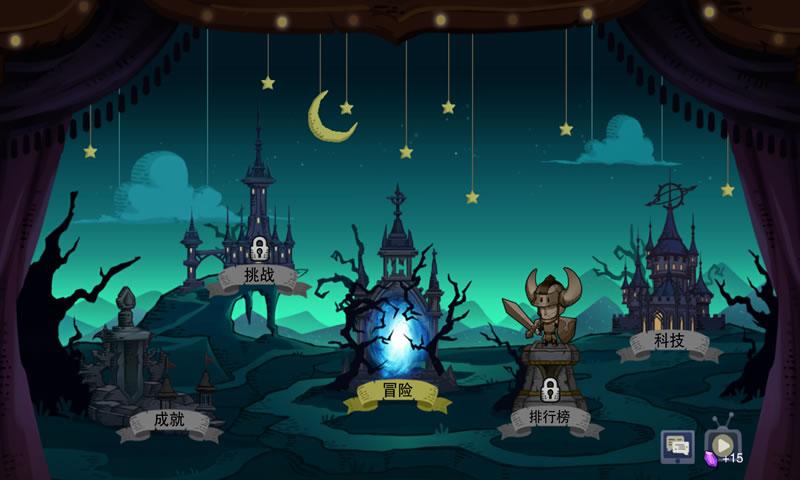 沉默大陆:永远的塞勒特传奇游戏截图