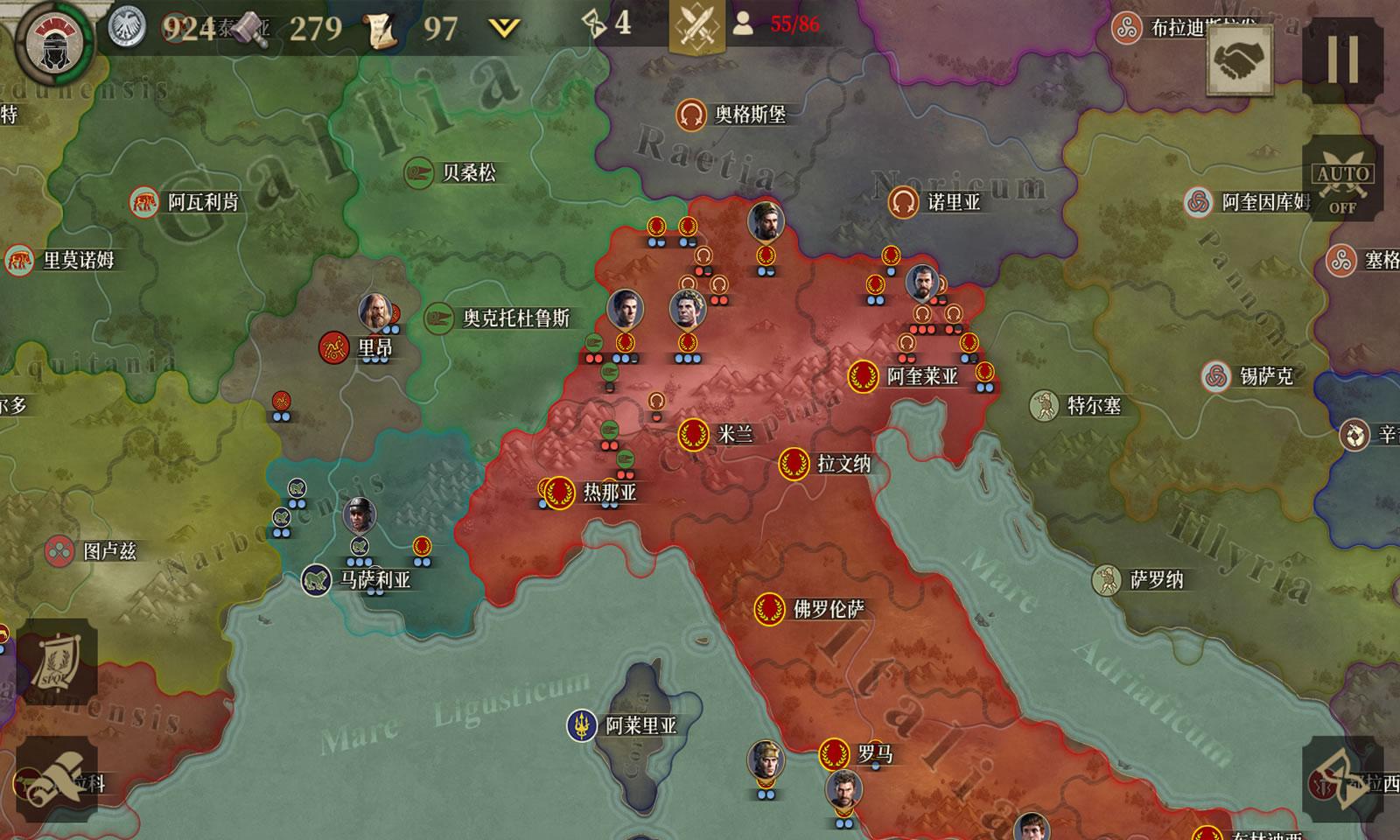 帝国军团罗马
