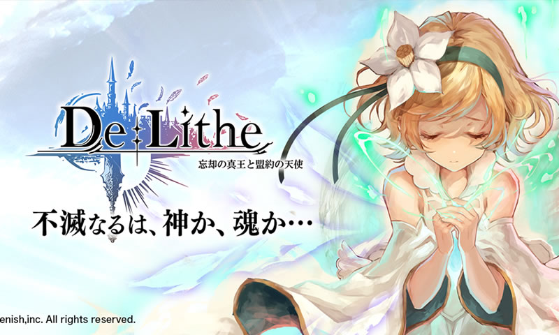 DeLithe游戏截图