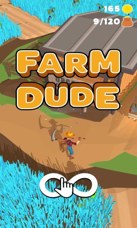 农场伙计破解版游戏截图