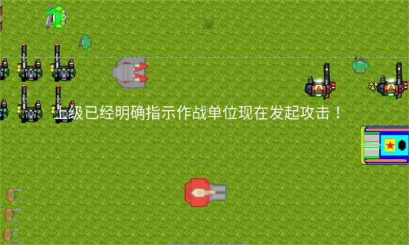 虫族入侵游戏截图