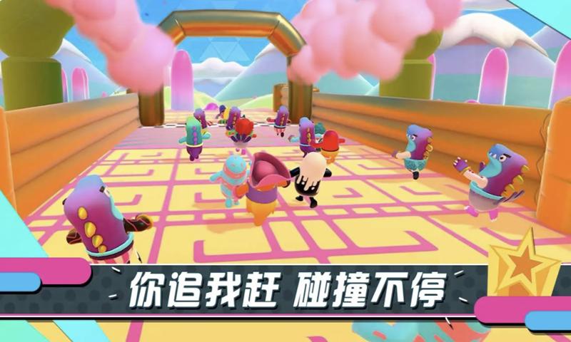 糖豆人:终极淘汰赛游戏截图