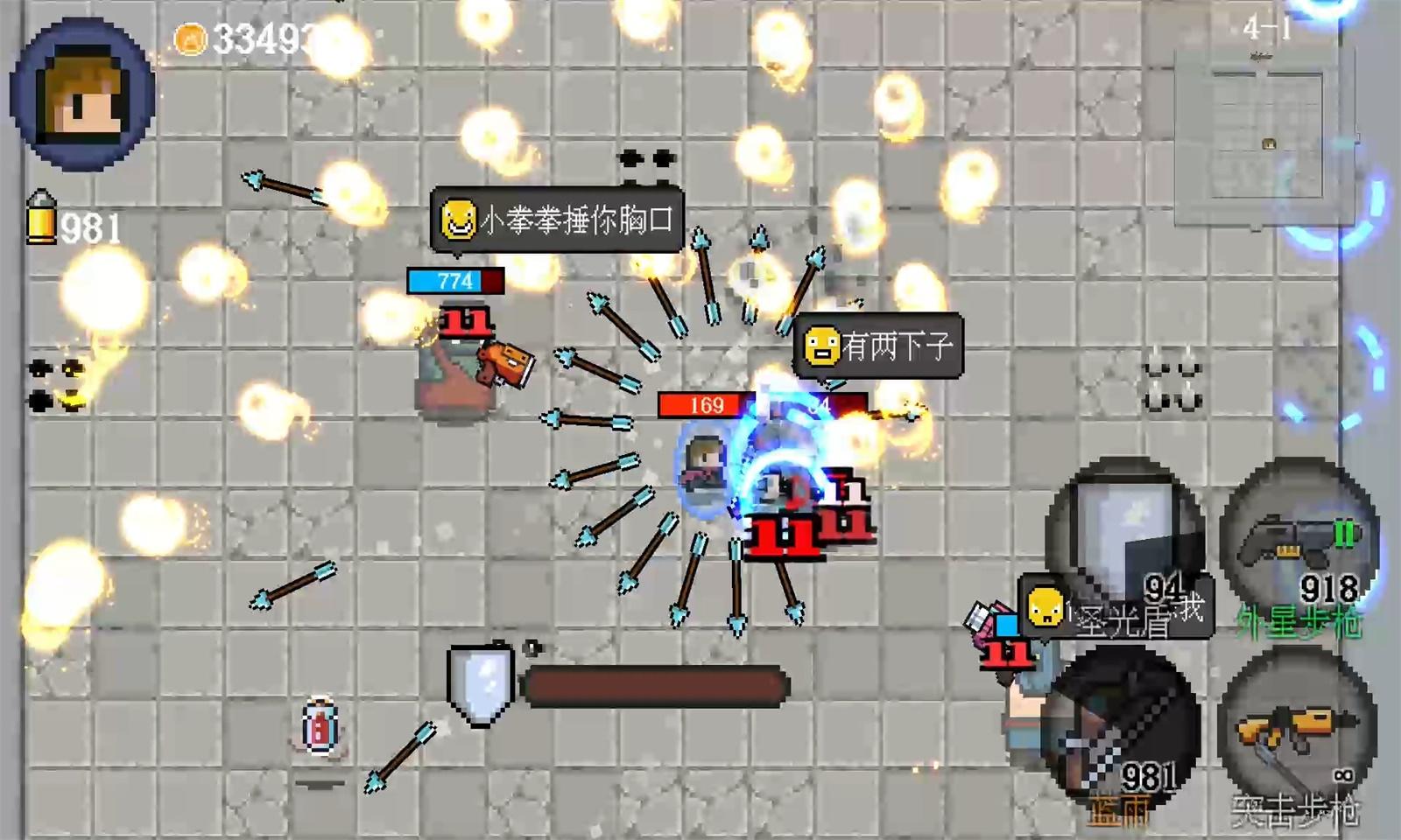 迷你勇者:像素射击