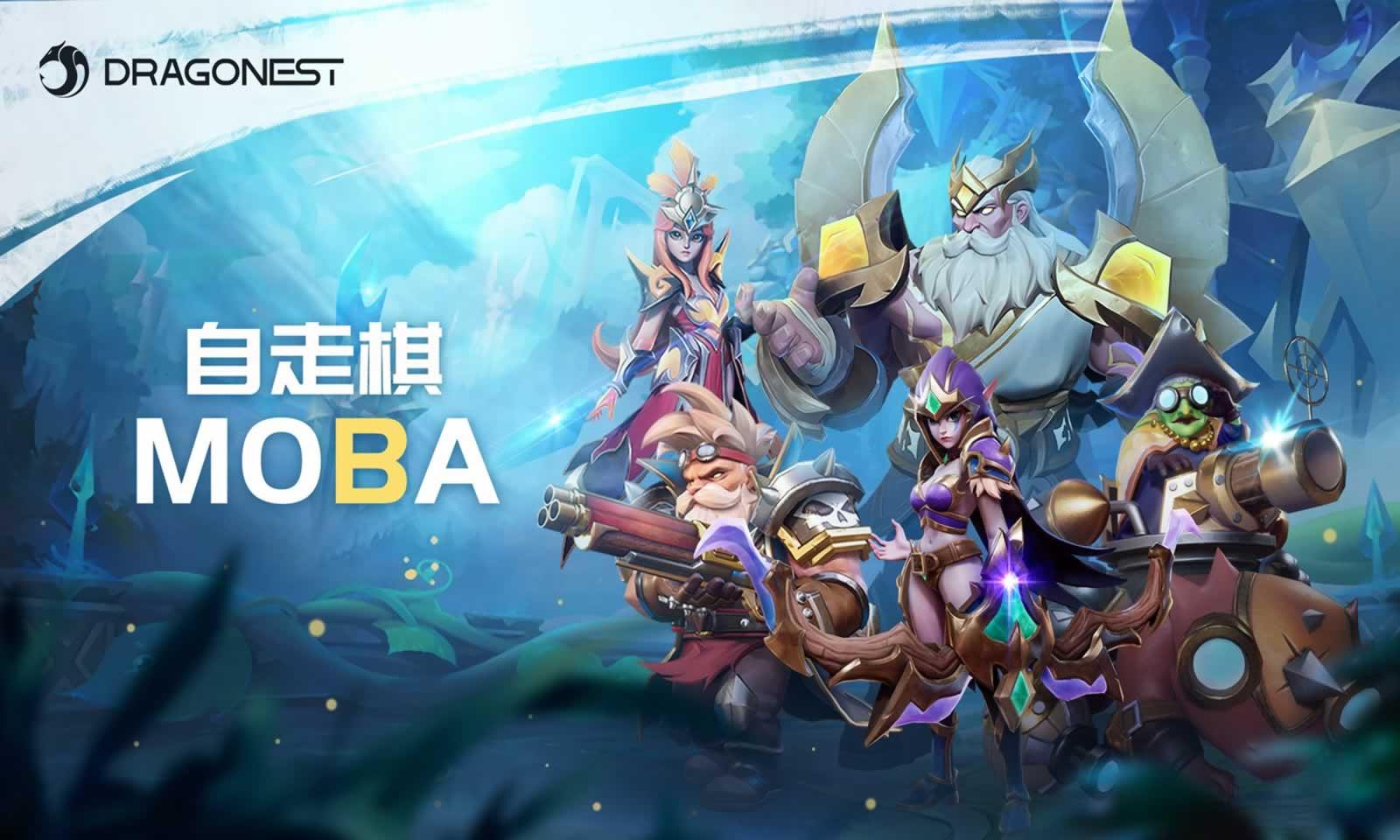 自走棋MOBA