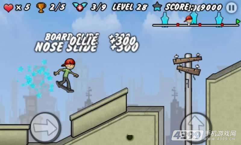 滑板少年游戏截图