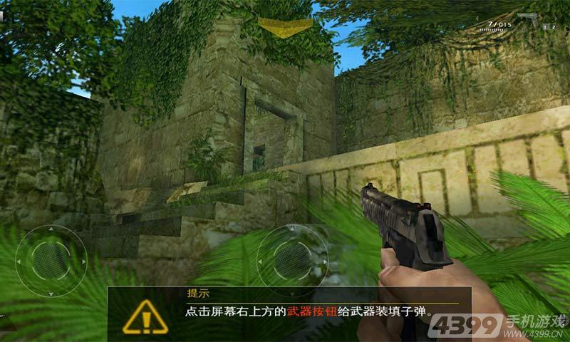 现代战争2:黑色飞马游戏截图