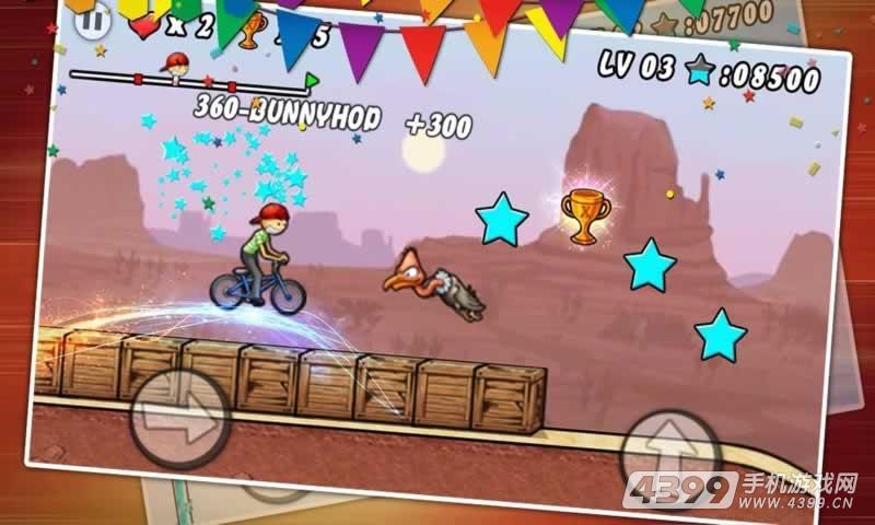 单车男孩游戏截图