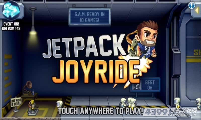 疯狂喷气机游戏截图