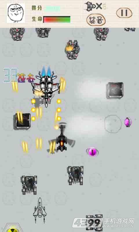 经典飞机大战游戏截图