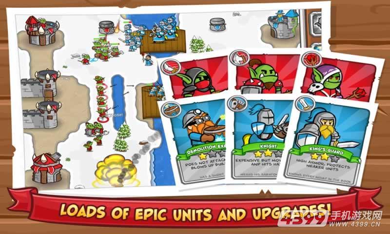 城堡攻击2游戏截图