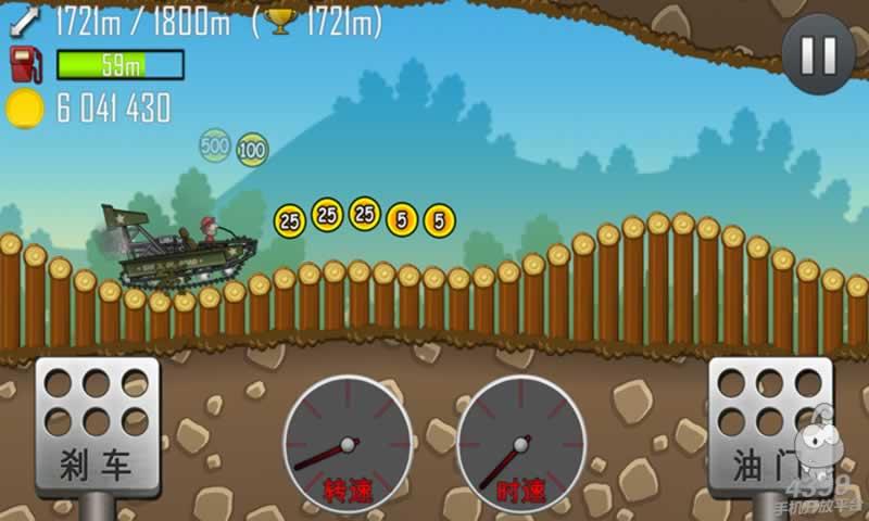 登山赛车游戏截图