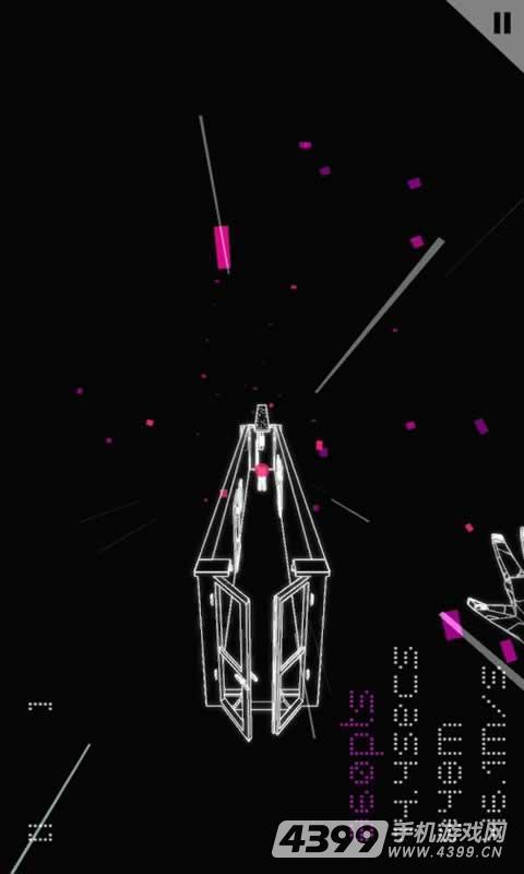 几何酷跑游戏截图