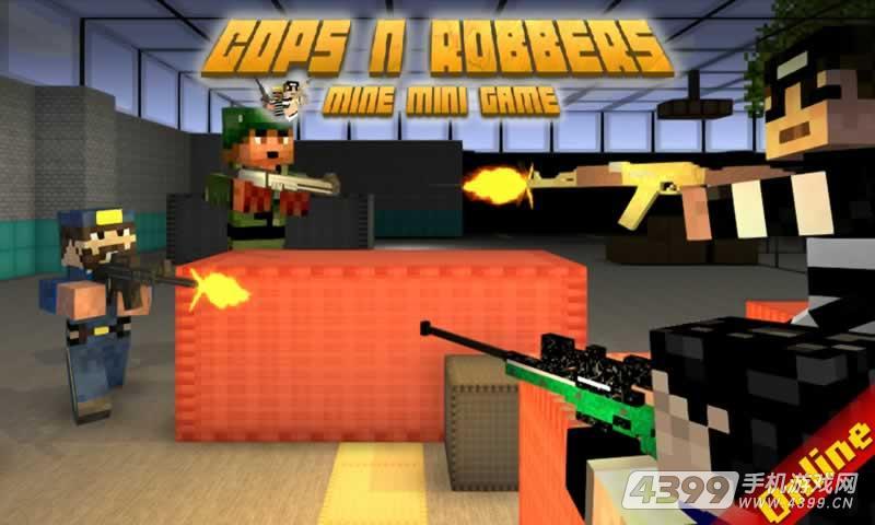 像素射击游戏截图