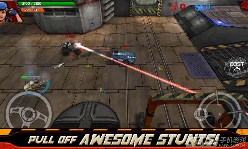 暴力战车游戏截图