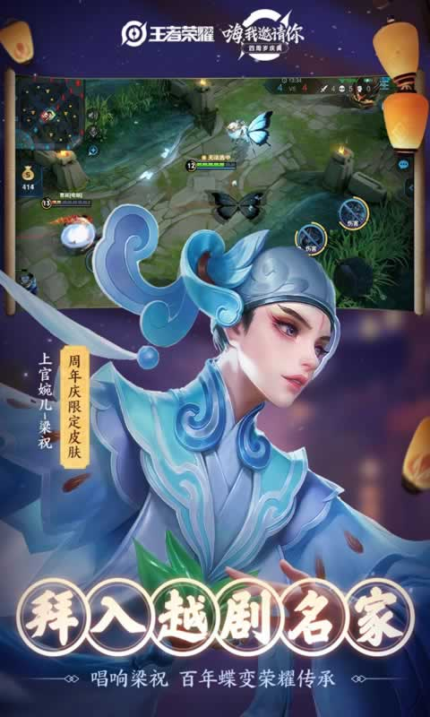 王者荣耀(自走棋玩法)
