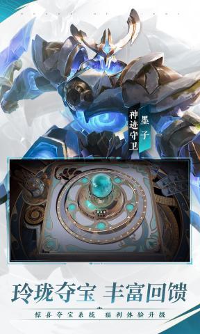 王者荣耀(S24赛季)