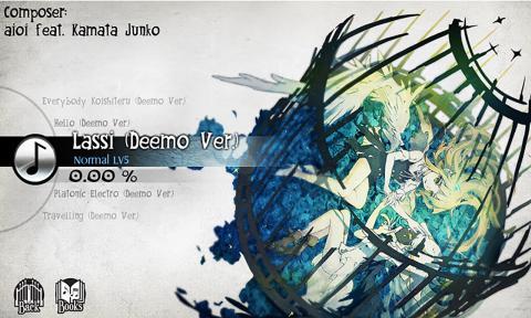 Deemo(古树旋律)