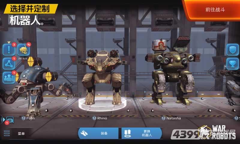 进击的战争机器游戏截图