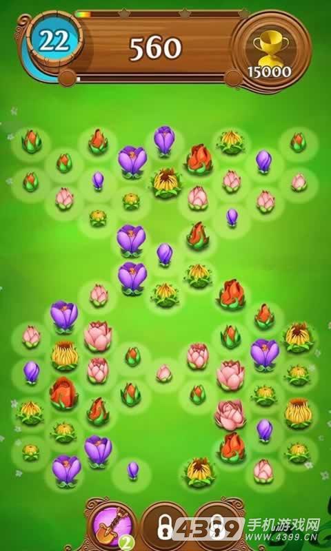 花花传奇游戏截图