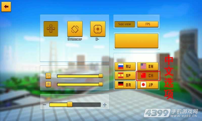 像素城市战争游戏截图