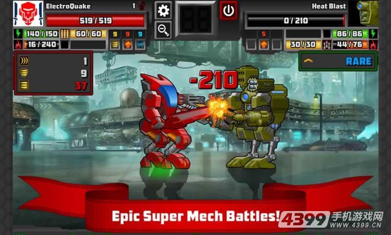 超级组合机器人游戏截图
