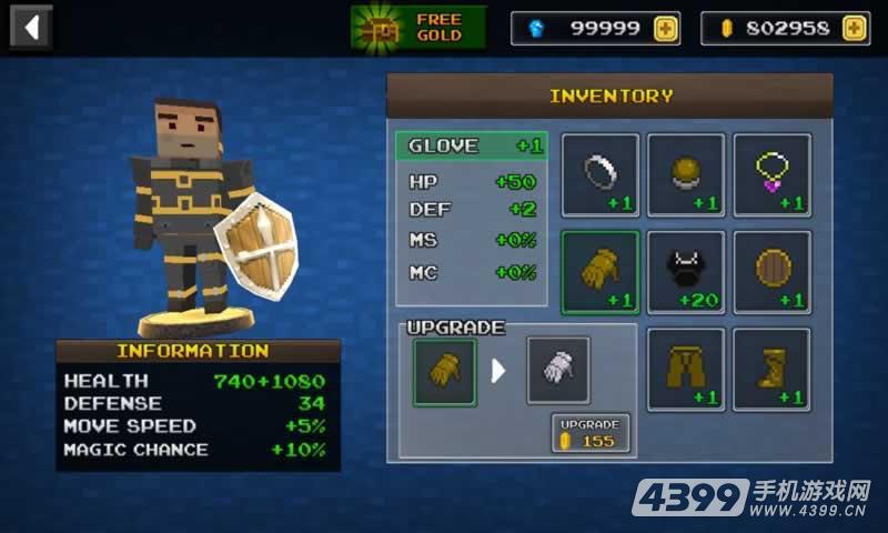 像素骑士游戏截图