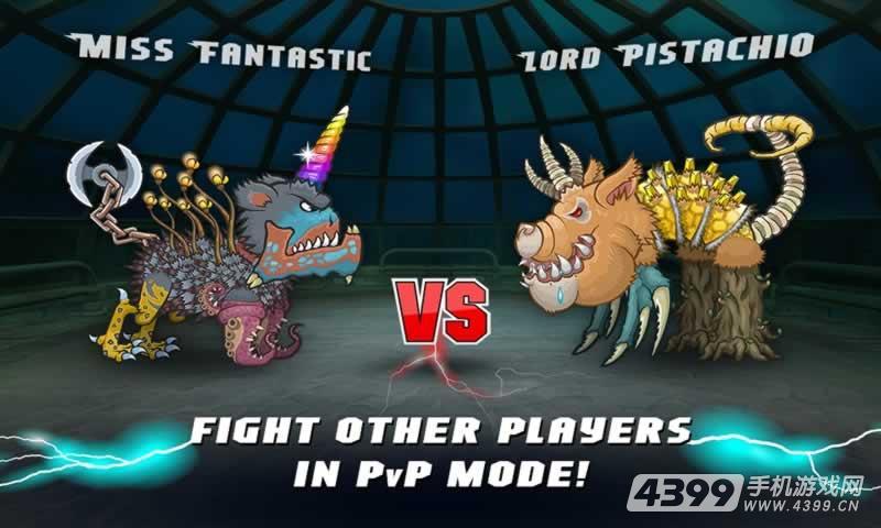 变异狗战争2游戏截图