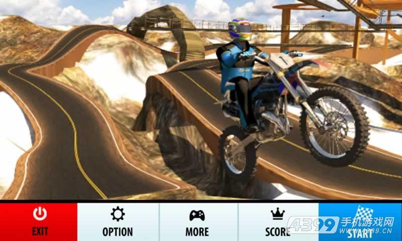 极速摩托游戏截图