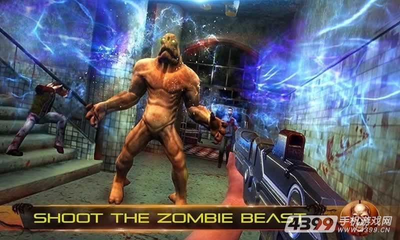 僵尸枪手游戏截图