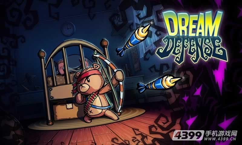 梦境防御游戏截图