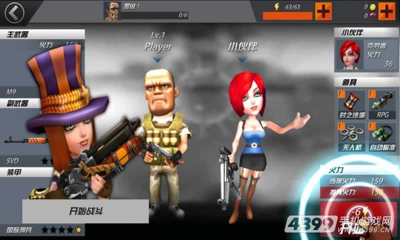僵尸通缉令:绝地反击游戏截图