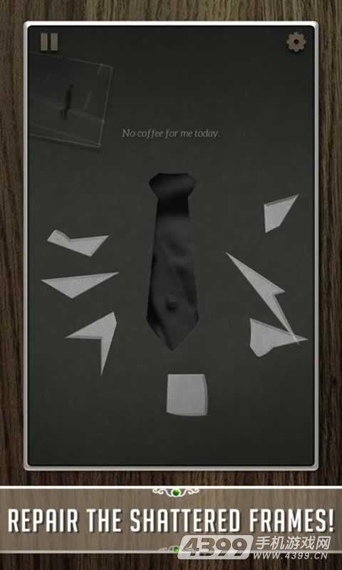 记忆碎片游戏截图